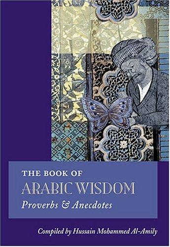 The book of Arabic wisdom by compiled by Hussain Mohammed Al-Amily.