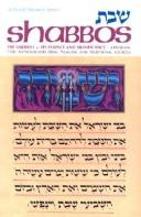 Shemoneh 'Esreh =: The Amidah, the Eighteen Blessings by Avrohom Chaim Feuer